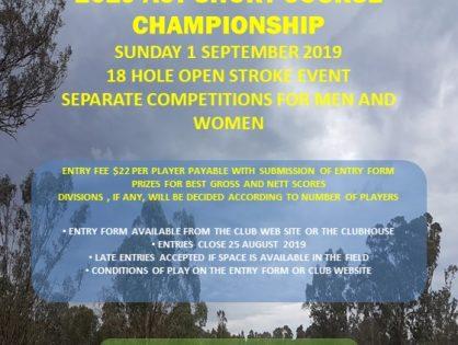 Short Course Championships